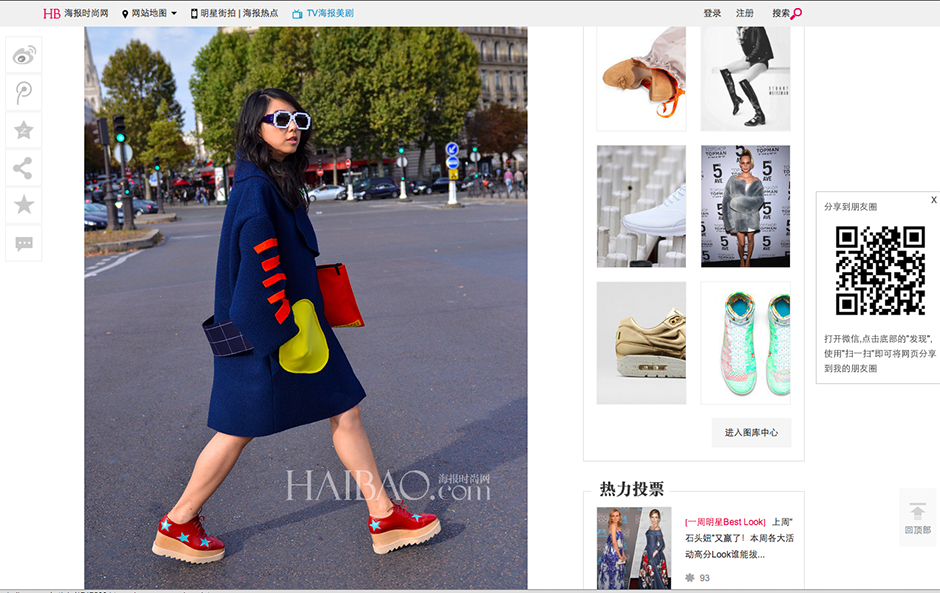 featur haibao
